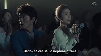 I'm Home (2015) E05