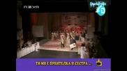 Щедрият Митьо Пищова И Му Бисер Господари на ефира 03.07.08