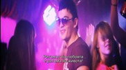 Превод! Devin feat Flavy Deejay - Rhythm for Love ( Official Video Hd)