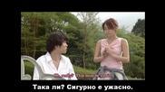 Kimi Wa Petto - Моят домашен любимец - Еп. 6 1/2 - Бг Суб - Високо Качество
