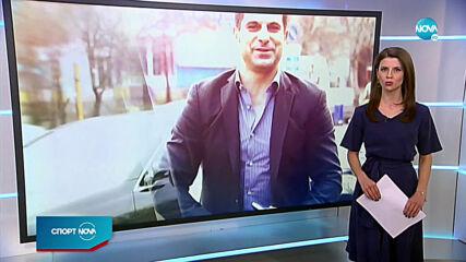 Спортни новини (24.02.2021 - централна емисия)