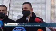 Разбиха престъпна група за пране на пари в Пловдив