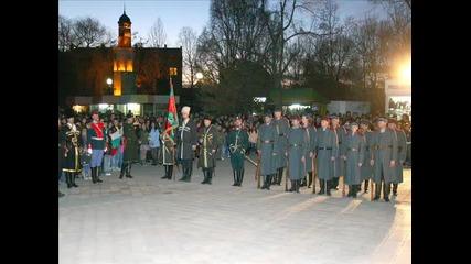 3 Март - Национален празник на България