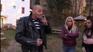 София - Ден и Нощ - Епизод 83 - Част 2