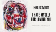 Halestorm - I Hate Myself For Loving You ( Joan Jett and The Blackhearts Cover) ( Official Audio)