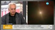 Показват мумия на извънземно в София