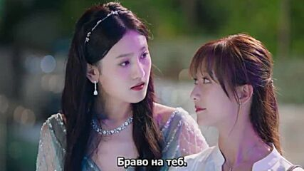 Mysterious Love (2021) / Мистериозна любов Е01