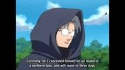Naruto Shippuuden 39 [цял]