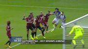 Футбол: Саутхямптън – Уест Бромич Албиън на 21 октомври по DIEMA SPORT 2