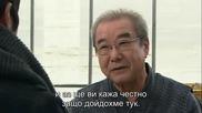 Бг субс! Poseidon / Посейдон (2011) Епизод 16 Част 2/4