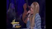 Hannah Montana - The Movie Trailer