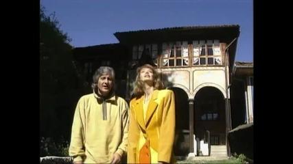 Росица Кирилова и Панайот Панайотов - Алтъна