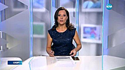 Спортни Новини (30.06.2016 - централна)