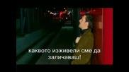 Nikos Vertis - Pws Tolmas (превод)