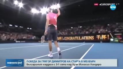Григор Димитров започна с победа участието си на Australian Open