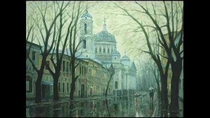 Константин Никольский — Мой друг художник и поэт