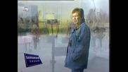 Miroslav Ilic - Jesen sedamdeset i neke (uzivo)