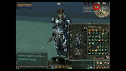 Lineage 2 Gracia Final Full Inventory