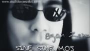 Прекрасна Балада !!! Bojan Zekic-sine Sine Moj 2015-2016 (bg,sub)