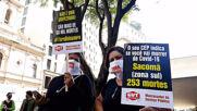 Brazil: Demonstrators launch campaign to remove President Jair Bolsonaro