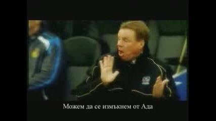 За теб е просто игра, а за мен е религия! Великата игра Футбол!
