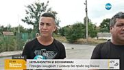 16-годишен зад волана удари такси с колата на баща си
