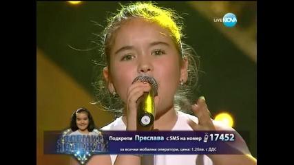 Преслава Петрова (българска песен) - Големите надежди 1/2-финал - 21.05.2014 г.