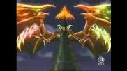 Yu - Gi - Oh Призовава Slifer The Sky Dragon