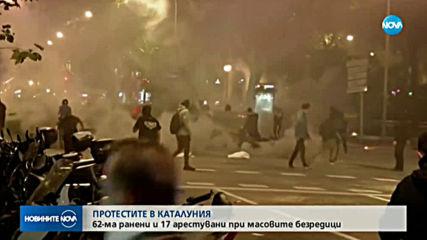 62-ма ранени и 17 арестувани при масовите безредици в Барселона