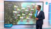 Прогноза за времето (06.07.2020 - централна емисия)