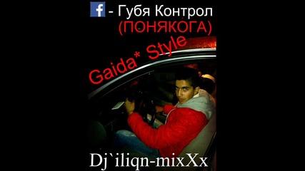 Dj`iliqn-mixxx - Gaida* style