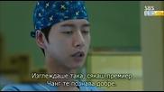 [бг субс] Doctor stranger - епизод 16