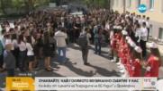 ЮБИЛЕЙ: Симеон Сакскобургготски навършва 80 години