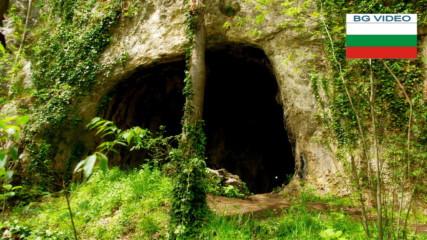 Дивата Темна дупка на екопътека Панега