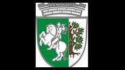 моя роден град Сливен