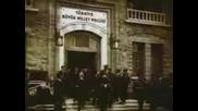 Ataturk С английски Суб.