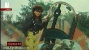 Милена Славова - Отгоре (1990)