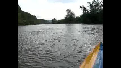 Дъжд По Янтра