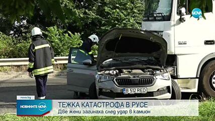 """Тежка катастрофа затвори международния път от """"Дунав мост"""" към Русе"""