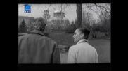 Бялата Стая (1968) Бг Аудио Част 2 Tv Rip Бнт Сат
