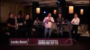 орк. лъки бенд 2013-4