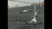 Българския Футбол  -  Велики Моменти