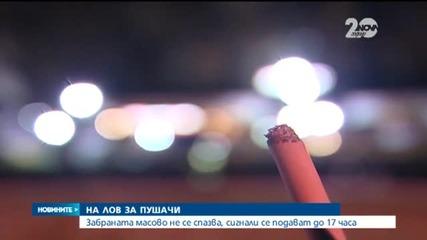 Новините на Нова (30.11.2014 - централна)