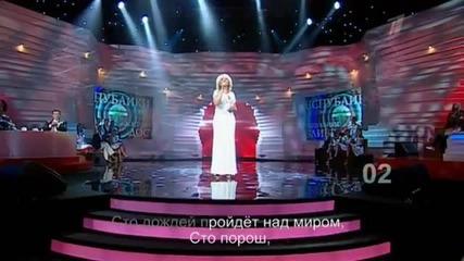 Ирина Аллегрова - Белый свет
