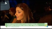 Helena Paparizou - Night Out with her husband