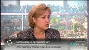 """Менда Стоянова: Думата """"национализация"""" е спекулация"""