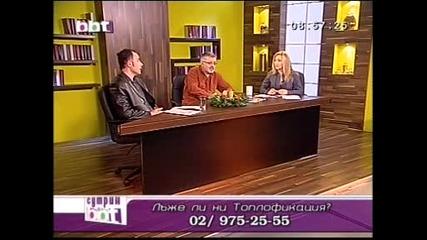 Писателят Емил Измирлиев представя по тв Ввтскандалната си книга