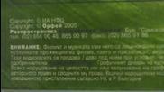 Българското Vhs Издание На Бариерата (1979) Аудио Видео Орфей 2005