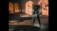 Kiss Forever Превод