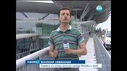 Светът скърби за жертвите от разбилия се самолет - Новините на Нова 18.07.2014